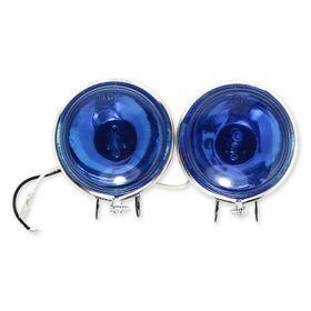 par-de-faros-de-halogeno-auxiliares-10cm-azul-principal