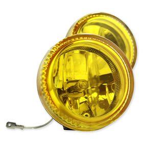 par-de-faros-de-halogeno-auxiliares-de-8-4cm-amarillo-principal