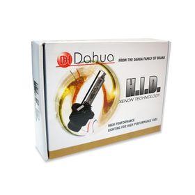 681041-kit-dahua-slim-ac-h4-dual-4300k