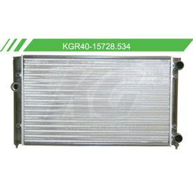 1428960-radiadores