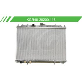 1429004-radiadores