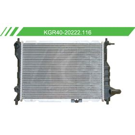 1429006-radiadores