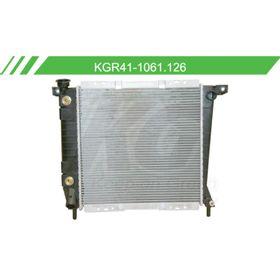 1429020-radiadores
