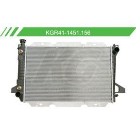 1429088-radiadores