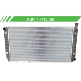 1429175-radiadores
