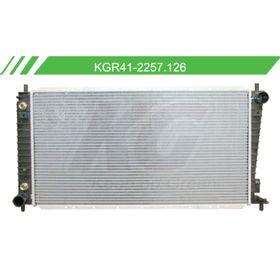 1429266-radiadores