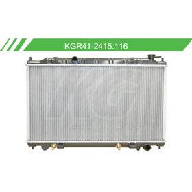 1429340-radiadores