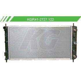 1429415-radiadores