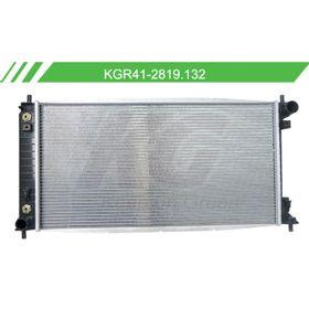 1429473-radiadores
