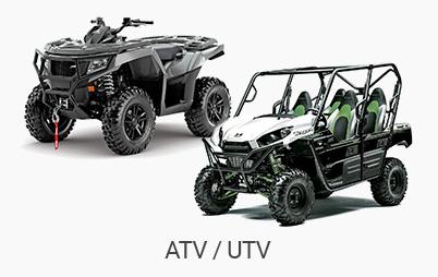 ATV-UTV